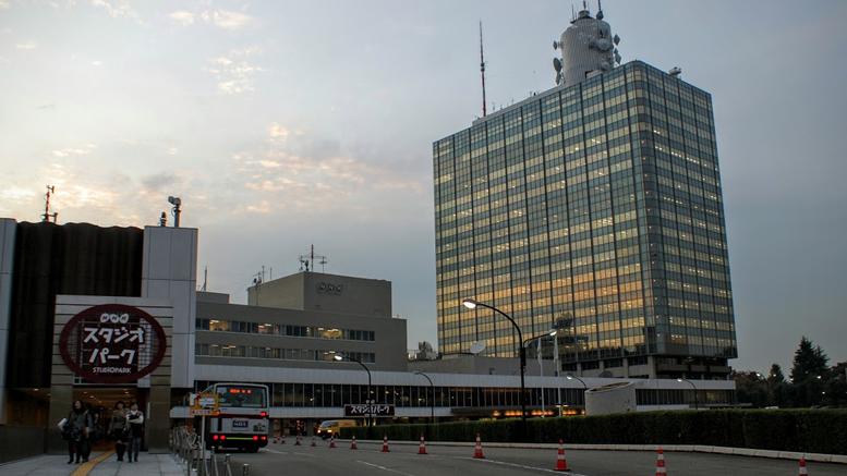 NHK Studiopark