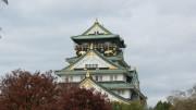 Osaka-jo Castle