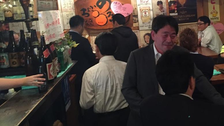 Tachinomi Bars