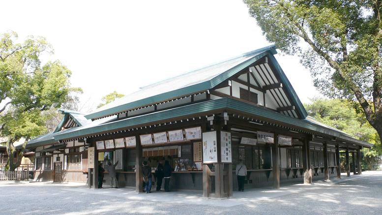 Atsuta Shrine, Nagoya, Japan Travel Guide - Happy Jappy