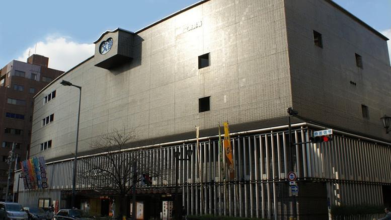 National Bunraku Theatre