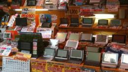 Japanese Electronics