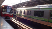 Yokohama Line train
