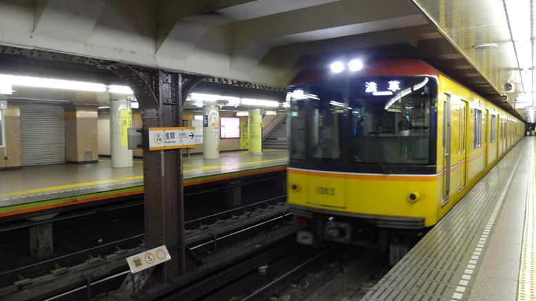 Ginza Line Train