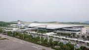 Hiroshima Airport