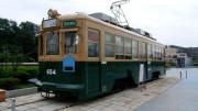 Hiroshima Transport Museum