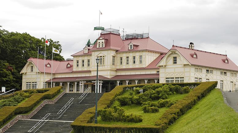 Hokkaido Historic Village