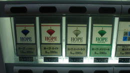 Hope cigarettes