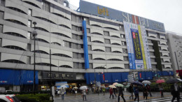 Ikebukuro Department Stores