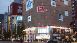 Tokyo tax free shop