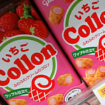 Collon Snack