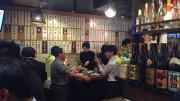 Japanese Pub