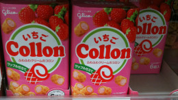 Collon snack food