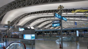 Kansai Internationl Airport