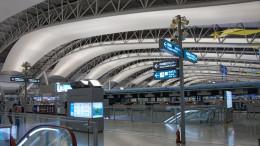 Kansai Internationl Airport