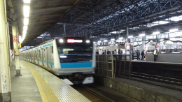 Keihin-Tōhoku Line Train
