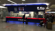 Keisei ticket counter