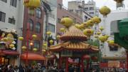 kobe-chinatown