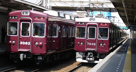 Hankyu Train