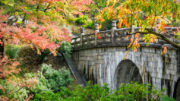 Kyoto stone bridge