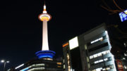 Kyoto Tower at Night