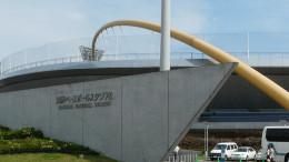 Mashima Baseball Stadium
