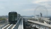 Getting around Nagoya