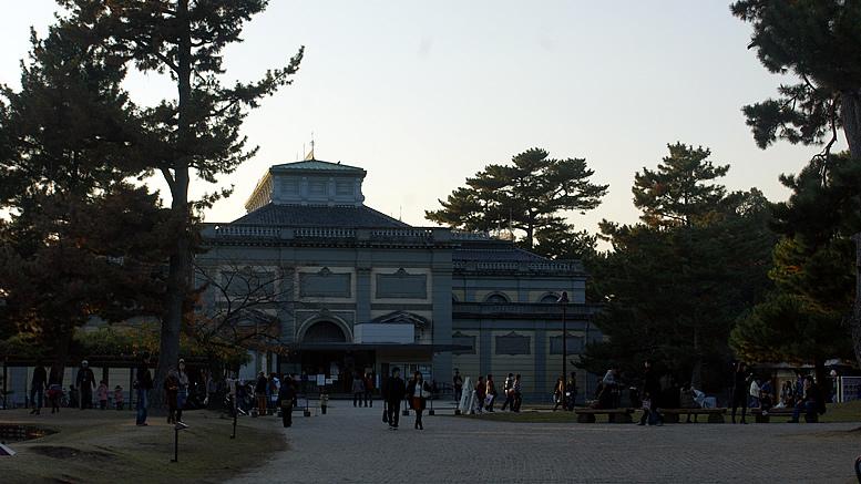 Nara Museum