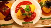 Omurice omelette
