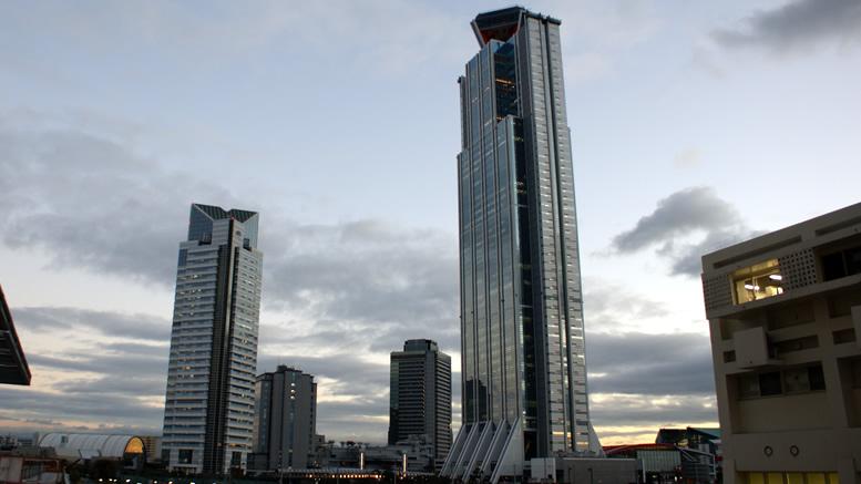 Osaka Cosmo Tower