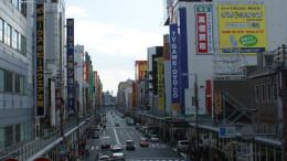 Osaka Den Den Town