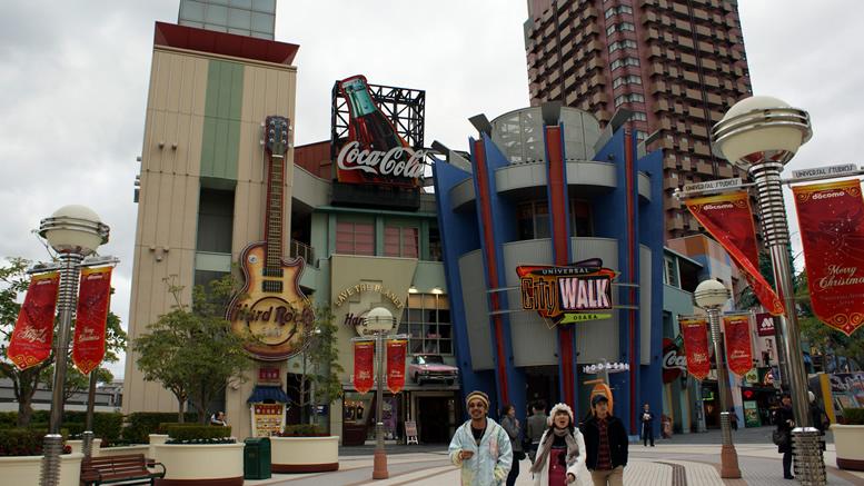 Osaka Universal City Walk