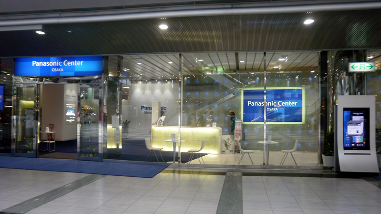 Panasonic Centre