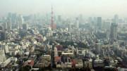 Roppongi skyline