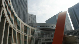 Tokyo Government Center