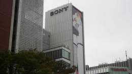 The Sony Building