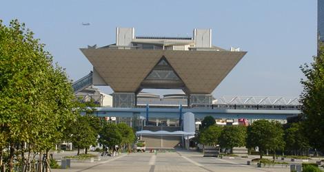 Tokyo Big Sight Tokyo Big Sight