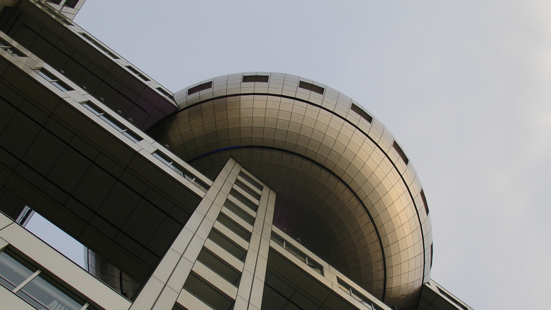 Tokyo Fuji TV Building