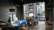 Tokyo Nissan Gallery