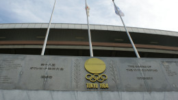 Japan National Olympic Stadium