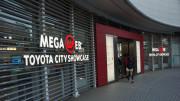Toyota Mega Web