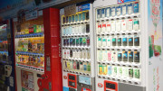 Japan vending machines