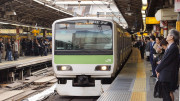 Yamanote Line Train