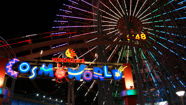 Yokohama Cosmo World