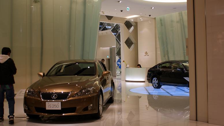 Toyota Of Midland >> Midland Square Nagoya Japan Travel Guide Happy Jappy