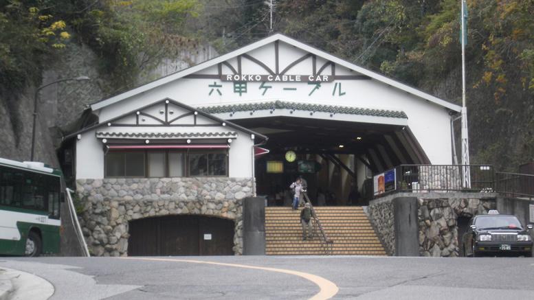 Mount Rokko, Kobe Japan Travel Guide - Happy Jappy